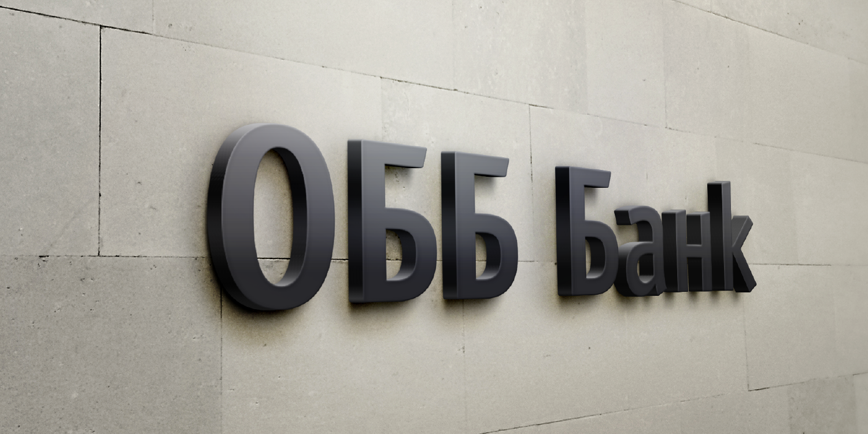 UBB Bank